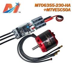 Maytech 6355 230KV electric engine hall sensor motor and SuperESC based on VESC - Open source ESC