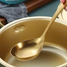Многоцелевой ложка для супа из нержавеющей стали ложка для соуса креативные ложки с Глубоким Дном ED