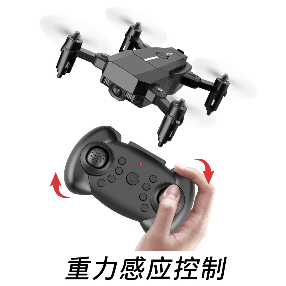 Folding Unmanned Aerial Vehicle Gesture Gravity Sensing Aerial Photography Mini Aircraft High-definition Pixel 86 Long Life Remo