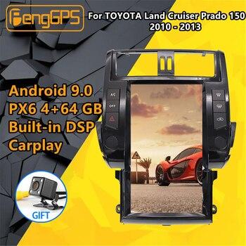 For TOYOTA Land Cruiser Prado 150 2010 - 2013 Car multimedia Player Stereo Radio Audio Android Tesla style GPS Nav Head Unit DVD