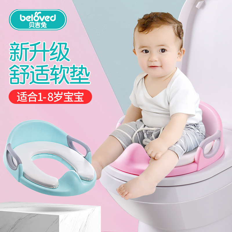 Large Size Infant Child Toilet Seat Pedestal Pan Female Baby CHILDREN'S Boy Kids Seat Cushion Potty Cover Ladder GIRL'S Toilet