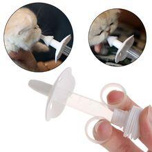 Pet Feeder Medicine Milk Feeding Syringe Small Animal Puppy Universal Silicone