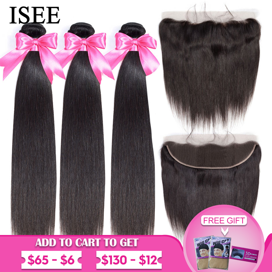 ISEE HAIR Straight Hair Bundles With Frontal 13*4 Lace Frontal With Bundles Brazilian Straight Human Hair Bundles With Frontal