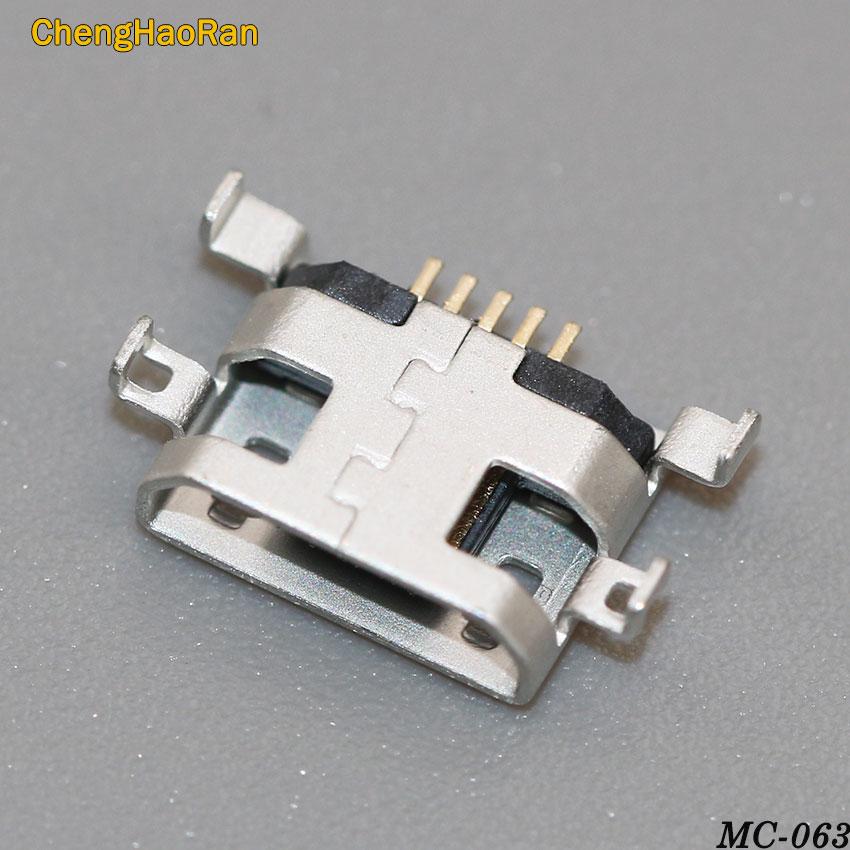 MC-063B