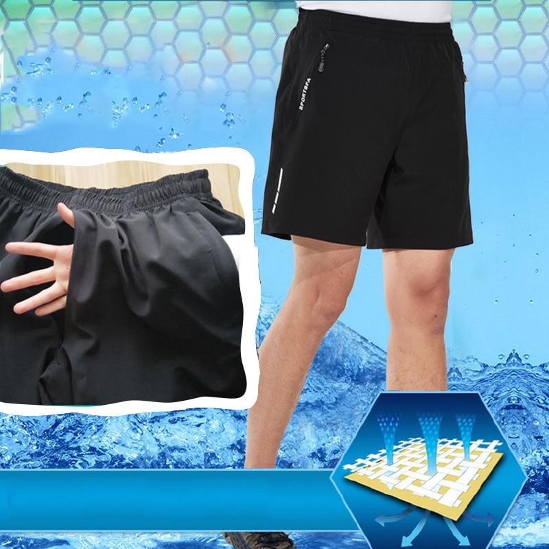 Outdoor Sex Men Woman Sexual Field Sprots Shorts Zipper Crotch Open Car Sex Novelty Leggings Doggy Style Fetiche 2