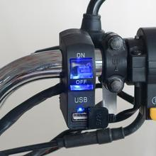 DC 12V LED Indicator Motorcycle Handlebar Mount USB Phone Charger with Switch Motorcyle Accessories Spare Parts