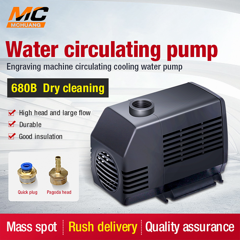MChuang Woodworking Machinery 220v Submersible Pump Miniature Submersible Pump Circulating Cooling Pump 3.2m 75W