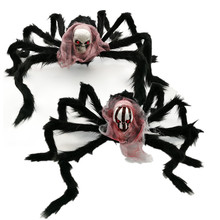 Halloween Spider Haunted House Bar KTV Terror Decoration Props Simulation Skull Hair Web Scary Decor