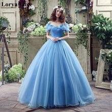 Женское бальное платье с открытыми плечами синее пышное из тюля