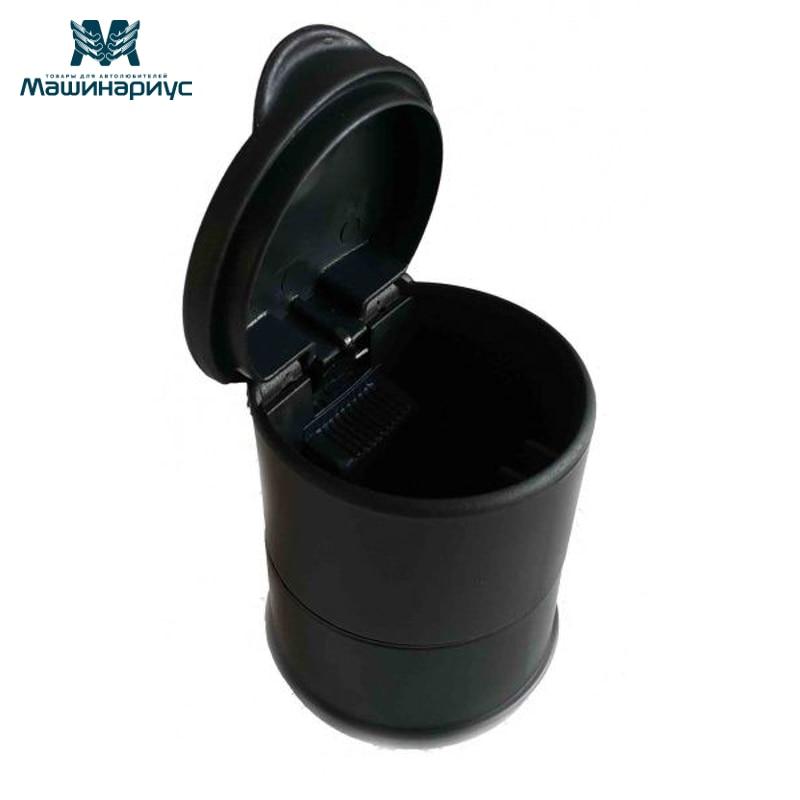 Пепельница пластиковая в автомобиль без подсветки черная