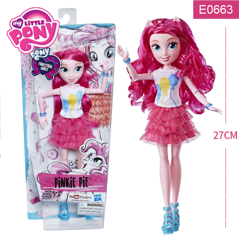 My Little Pony Equestria Girls Rainbow 28cm 14