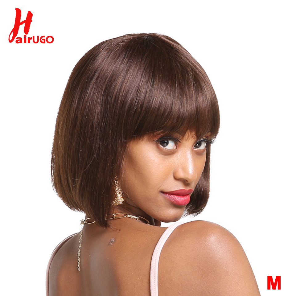 Brazilian Short Bob Wigs Straight Human Hair Wigs HairUGo Non Remy Machine Made Human Hair For Women Wigs 10 Inch Middle Ratio