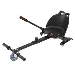 Сбалансированная Дрифтинг Kart Подушка сиденья для Картинг Ховерборд черный