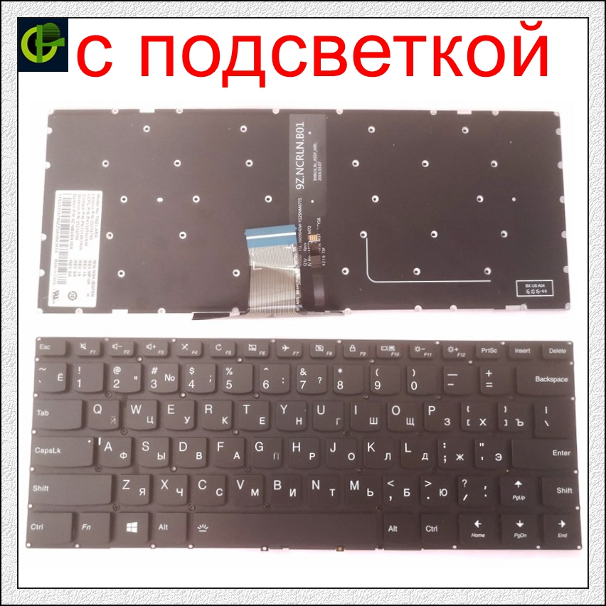 New Russian Backlit Keyboard for lenovo yoga <font><b>510</b></font> <font><b>510</b></font>-14ast <font><b>510</b></font>-14isk <font><b>510</b></font>-14ikb 710-14isk 710 14 710-14ikb 710-<font><b>15isk</b></font> 710-15ikb RU image