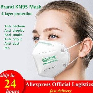 Marca kn95 máscaras de poeira branco kn95mask filtro respirável rosto boca máscaras proteção segurança respirador reutilizável mascarillas saúde