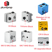 High quality 3D Printer Accessories Heated Block MK7 MK8 MK10 V5 V6 Volcano for Print Head Extruder J-head Aluminum Block стоимость