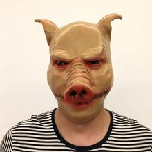 Halloween Party Cosplay Personality Funny Horror Pig Head Mask Costume
