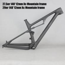 Full Suspension MTB carbon frame XC mountain carbon framset BB92 UD matte can customzied paint 29er 27.5er boost