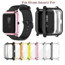 Защитные чехлы для Xiaomi Huami Amazfit POP чехол TPU экран протектор рамка чехол для Huami Amazfit Pop Watch браслет корпус