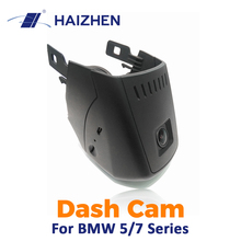 цена на HAIZHEN Dash Cam 1080P HD Super Night Vision hidden car camera DVR car For BMW 5/7 Series WiFi APP Control driving recorder#
