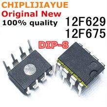 5 قطعة 12F629 12F675 DIP8 PIC12F629 I/P PIC12F675 I/P PIC12F629 PIC12F675 DIP 8 شرائح IC جديدة ومبتكرة