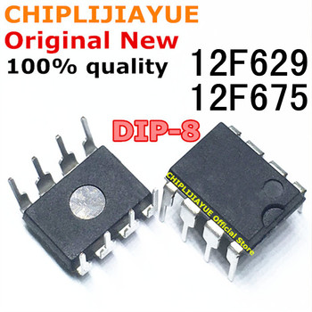 5PCS 12F629 12F675 DIP8 PIC12F629-I/P PIC12F675-I/P PIC12F629 PIC12F675 DIP-8 New and Original IC Chipset - discount item  10% OFF Active Components