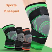 цена на 1PCS Knee Support Professional Pressurized Elastic Sports Knee Pad Breathable Bandage Knee Basketball Tennis Cycling Protector