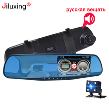Jiluxing Russian data car cameras mirror 1080P Car DVR Electronic dog speed voice warning Vehicle cam Video Recorder