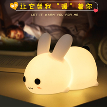Glow In The Dark Kids Toy Silicone Jade Rabbit Led Night Light Usb Charging Children Sleep Two-Tone Light Dumb Toys Birthday Gif