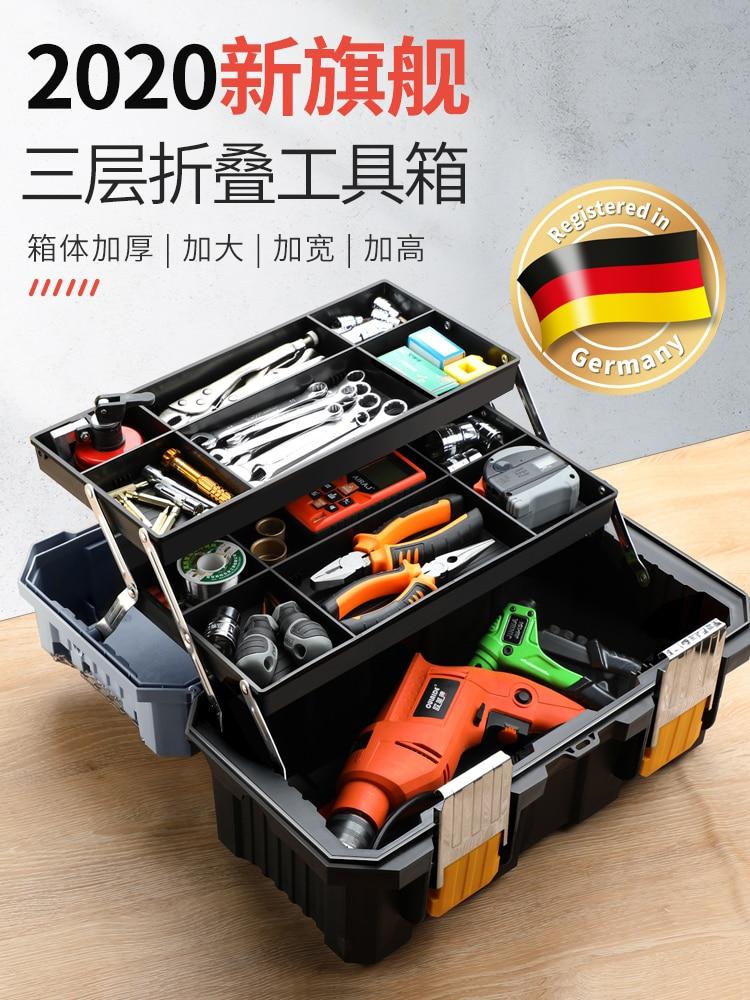 Maletín caja de herramientas profesional BA6, caja organizadora de almacenamiento, Maleta de aluminio, sin herramientas, resistente al agua