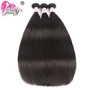 Image 4 - 美容永遠にブラジルの毛ストレートウィービング3バンドルレミー人間の髪織りバンドルナチュラルカラー送料無料