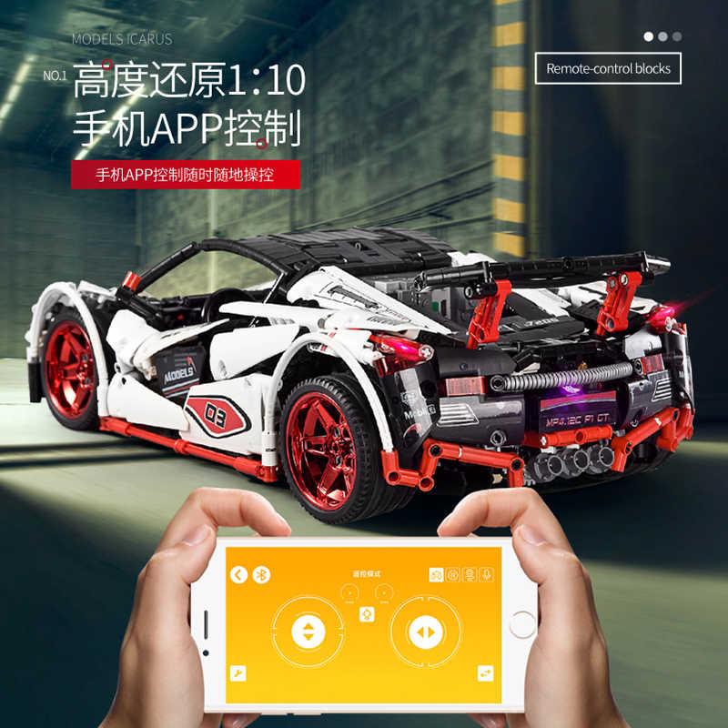 Lepinblocks 20087 APP RC Technic Serie McLaren P1 Auto Ziegel Modell Kit MOC-16915 Racing Auto Bausteine Spielzeug Für Kinder
