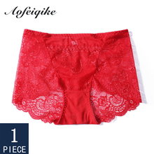 Underwear For Woman Sexy Lace High Rise Female Panties With Pocket 2019 New Winter Briefs Lady 1 Pieces
