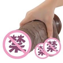 Suction cup simulation super penis rough couple adult sex toys alternative