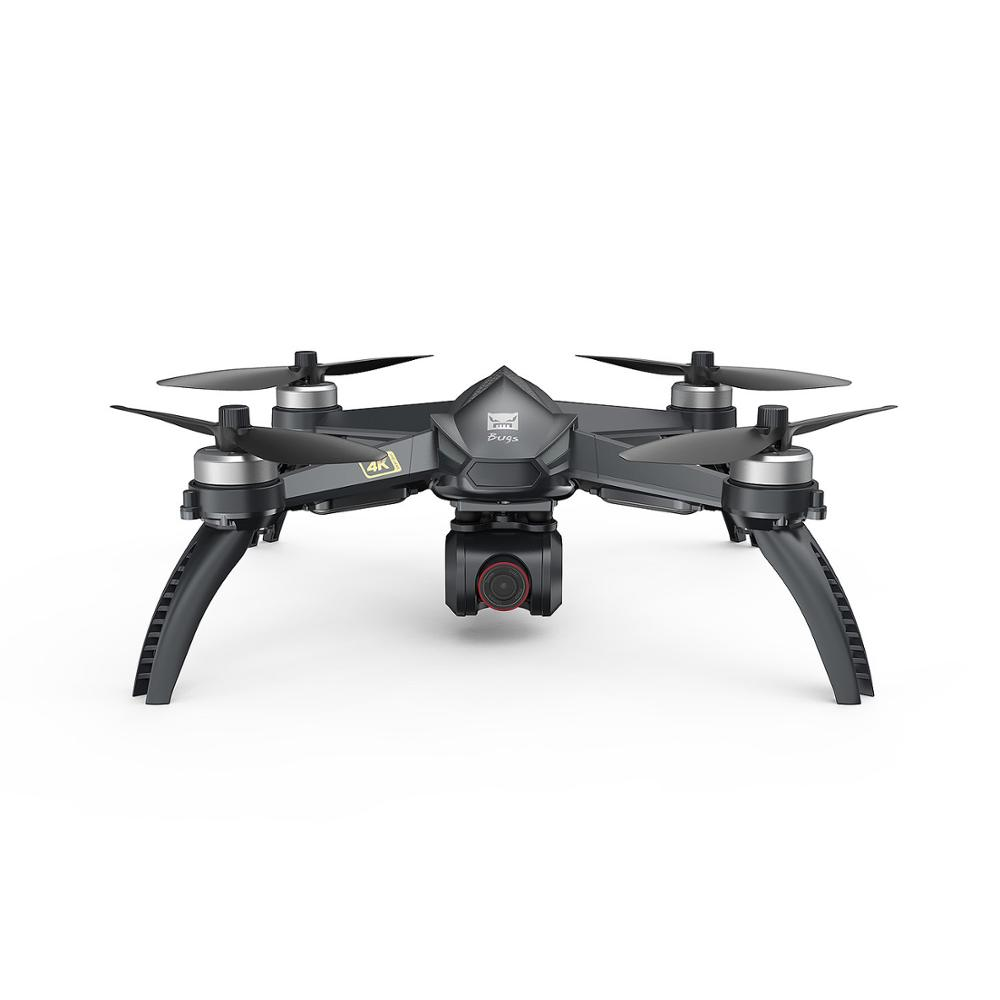 Профессиональный бесщеточный двигатель gps Дрон MJX B5W Дроны с камерой HD 4K 1080P 5G wifi FPV камера RC вертолет Квадрокоптер - 2