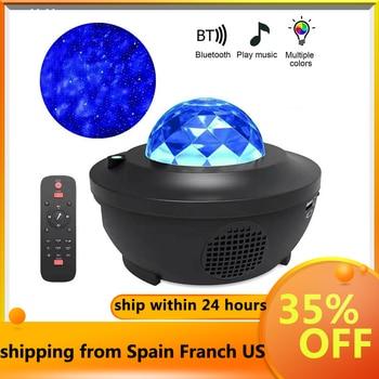 Projector Lamp LED Star Night Light Wave Sky Starry Galaxy Blueteeth USB Voice Control Music Player Lighting Lamp Birthday