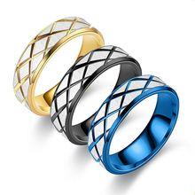 Кольца из нержавеющей стали с сеткой для мужчин и женщин обручальные