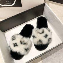 Pantoufles en coton automne et hiver 2021, nouvelle version coréenne du mot imprimé rouge net, pantoufles décontractées à fond plat pour femmes