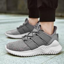 Классические кроссовки 2020 года; Модные сетчатые дышащие уличные
