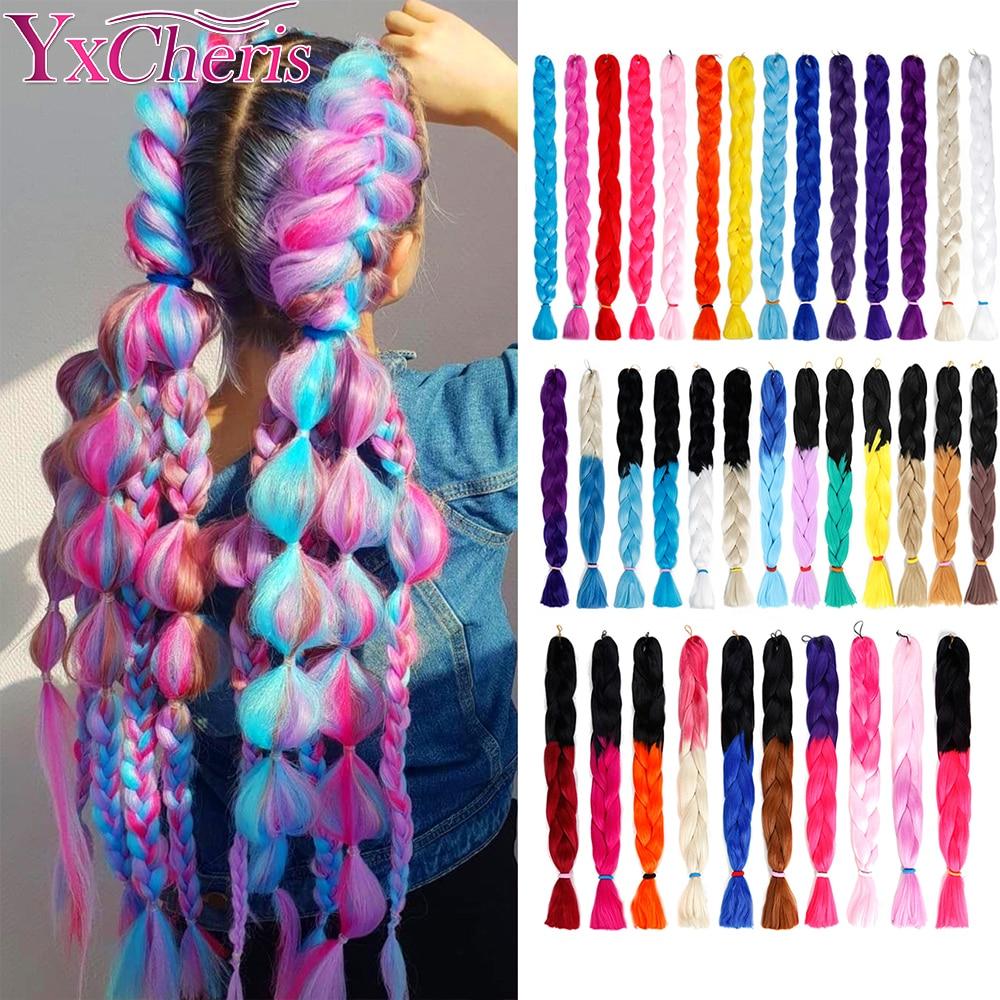 Synthetic Hair 82 Inches 165g Crochet Hair Black Brown Pink Long Jumbo Braid Crochet Xpression Ombre Braiding Hair Kanekalon