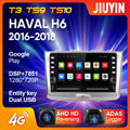JIUYIN для GREAT WALL Haval H6 2016 - 2018 автомобильный Радио Мультимедиа Видео плеер навигация GPS Android 10 No 2din 2 din dvd