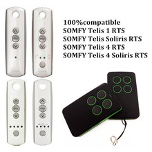 Controle SOMFY Garage door remote control clone SOMFY RTS Gate opener duplicator Copy SOMFY remote 433.42MHz привод для откатных ворот somfy freevia 600 комплект