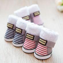 Обувь для собак и кошек; зимние теплые носки в полоску для собак и щенков; нескользящие зимние ботинки для домашних животных; защита лап для маленьких собак