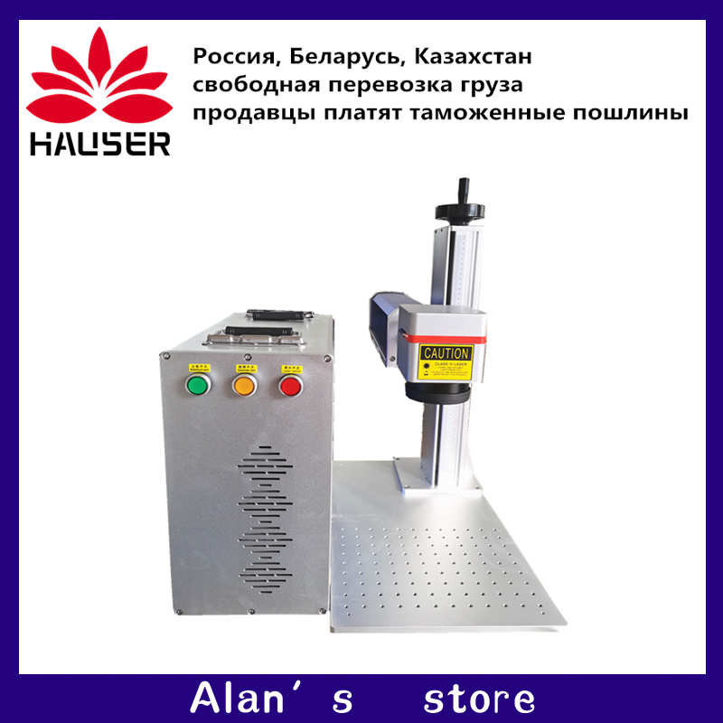 Factory Direct 20W Raycus Fiber Laser Metal Marking Machine Engraving Machine For Aluminum Gold, Silver And Copper Engraving