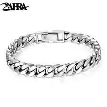 Мужской браслет цепочка zabra из серебра 925 пробы ширина 8