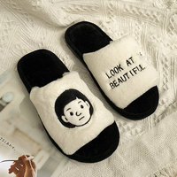 Plus Size 37 55 Nice Autumn New Women Slippers Indoor Campus Style Shoes Woman Flat Heels College Girls Super Cute Flip Flops