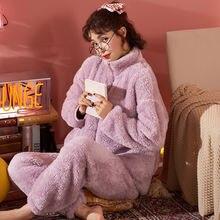 2 шт удобный женский халат домашний сервисный костюм Осень зима