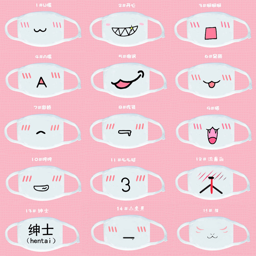 Hot Sale Cute Kaomoji-kun Face Masks Fashion Winter Cotton Funny Auti-Dust Anime Emotiction Kawaii Half Face Mask Supplies
