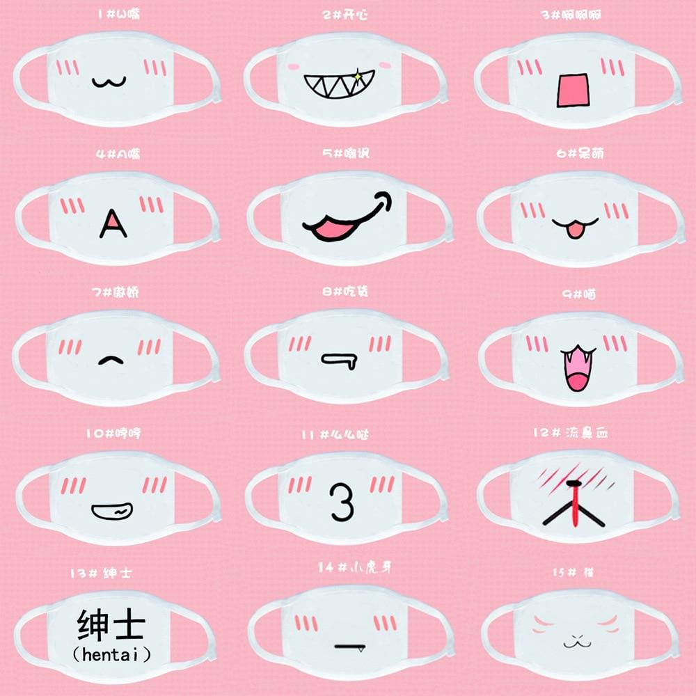 Hot Sale Cute Kaomoji-kun Face Masks Fashion Winter Cotton Funny Auti-Dust Anime Emotiction Kawaii Half Face Mask Supplies