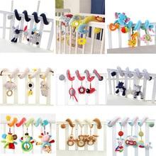 Игрушка для детской коляски Удобная плюшевая погремушка Мобильная детская коляска игрушки для ребенка подвесная кровать колокольчик погремушки на кроватку игрушки подарки